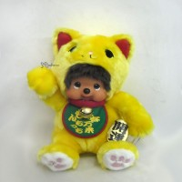 Monchhichi L Size Plush Sitting Lucky Cat MCC Gold 231782