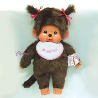 Sekiguchi Monchhichi L Size 45cm Plush Twin Pig Tail Girl 孖辮妹 255530