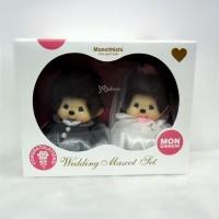258178 Sekiguchi Monchhichi 13.5cm MCC Western Wedding Box Set