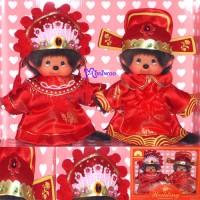 260920 Monchhichi S MCC Plush 中國傳統 結緍服飾 公仔禮盒