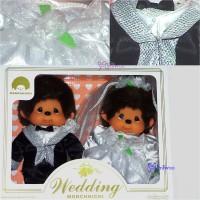 260970 Sekiguchi Monchhichi M Size MCC Wedding Box 2 Doll Set