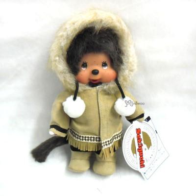 276040 Sekiguchi Monchhichi Plush 20cm MCC National Eskimo Boy