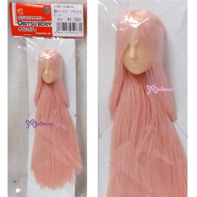 27HD-F01NC16 Obitsu 1/6 Doll Natural Head 01 Long Hair Pink