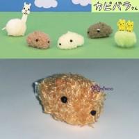 46490A Japan Kapibara San 加細size 吉祥物- 啡色