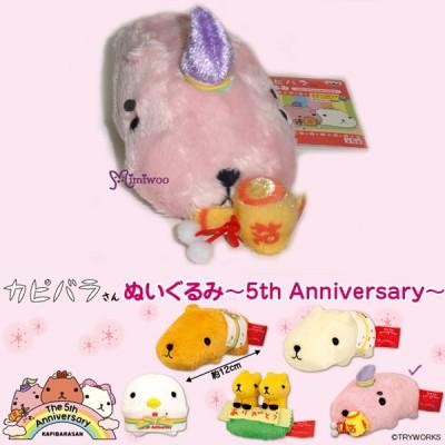 46896E Japan Kapibara 日本田鼠 水豚君5週年紀念版