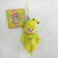Monchhichi Mascot Phone Strap Banana 北九洲限定 地域限定 吊飾 香蕉 717410