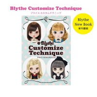 Blythe CWC Magazine Blythe Customize Technique Book 131048