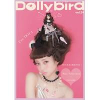 Dollybird Vol. 24 Dolly Book Dollfie Magazine 613055