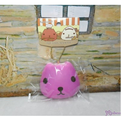 日本限定 Kapibara San Squishy Mascot 水豚君 治愈 吊飾 PURPLE 619327