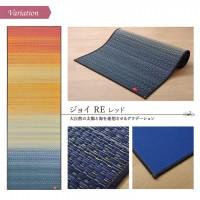 707073 日本製 IKEHIKO TATAMI 60 x 180cm Yoga Mat 天然 草蓆 瑜珈墊