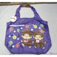 Monchhichi Eco Bag Ecobag Purple 環保袋 20022