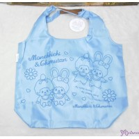 Monchhichi Chimutan Eco Bag 44x38cm Blue 環保袋 20024