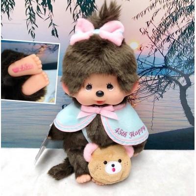Monchhichi 45周年 Happy Trip S Size Boy & Girl 201129+201136