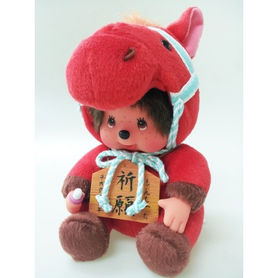 Monchhichi S Size Plush MCC Year of Horse Wish 201400