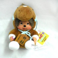 Monchhichi S Size Plush MCC Year of Horse Wish Brown 201420