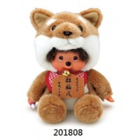 Monchhichi S Size Plush 2018 Year Of Dog 狗年 201808