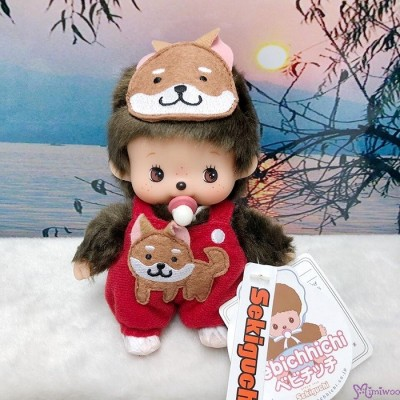 Monchhichi Bebichhichi 14cm Plush 2018 Year of Dog 狗年 201815