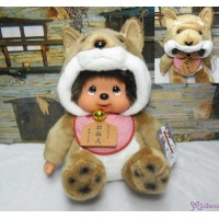 Monchhichi L Size Plush 2018 Year Of Dog 狗年 柴犬 201822