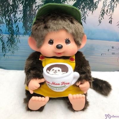 2021 Mon Mon Farm Coffee Monchhichi L Size Boy Plush 201877 ~ JAPAN Limited ~