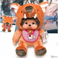 Monchhichi Pig L Size 2019 Year Of Piggy Wild Boar 生肖 豬年 豆袋 坐姿 野豬 201945
