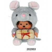 Monchhichi Sitting Mouse S Size Plush 2020 Year Of Rat 202034 生肖 鼠年 坐姿 202003 ~ PRE-ORDER ~