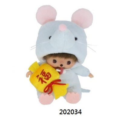 Bebichhichi Mouse S Size Plush BBCC 2020 Year of Rat 生肖 鼠年 202034 ~ PRE-ORDER ~