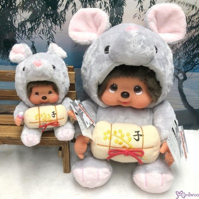 Monchhichi Mouse L Size Plush MCC 2020 Year of Rat 生肖 鼠年 202041