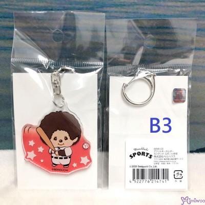 Sport Monchhichi 5cm Key Chain Mascot Plastic MCC Keychain Baseball 214741