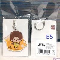 Sport Monchhichi 5cm Key Chain Mascot Plastic MCC Keychain Basketball 214765