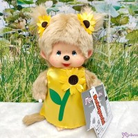 Monchhichi S Size Plush Sun Flower Sunflower 220465