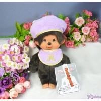 Monchhichi 20cm S Size Plush Pastel Beret Boy 223046