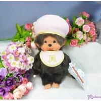 Monchhichi 20cm S Size Plush Pastel Beret Girl 223053