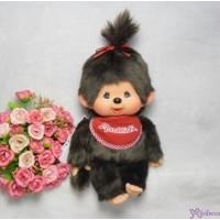 Monchhichi Sekiguchi Premium MCC M Size Girl 226351