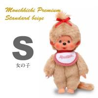 Monchhichi Sekiguchi Premium Standard S Size Beige MCC Girl 226597