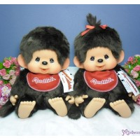Monchhichi L Size Super Soft Head Premium Sitting Boy & Girl 軟頭 226641+226658
