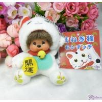 Monchhichi 8.5cm Plush Mascot Phone Strap - Lucky Cat 招財貓 232940