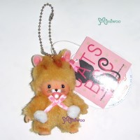 Bebichhichi Mascot Keychain Plush Cat Tiger Stripe 啡貓 233390