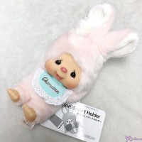Monchhichi Friend Chimutan Smart Holder Plush Phone & Glasses Stand Bunny 233953 電話 眼鏡 架 233953