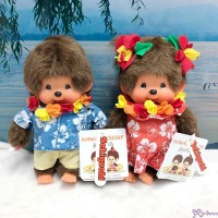 Monchhichi S Size Plush Summer Beach Hawaii Surf Boy & Girl 234680 + 234690