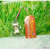 Monchhichi 3cm Mini Mascot Phone Strap Pig 吊飾 237180