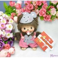 Bebichhichi BBCC Plush Year of Mouse 鼠年 237240