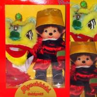 """Monchhichi Chinese New Year Lion Dance 賀年 醒獅 - 黃獅 """"禮盒裝 237880"""
