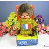 Monchhichi S Size Plush MCC Boy France Yellow Knit 238650
