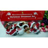 Monchhichi & Bebichhichi Christmas X'Mas Ornament Set 239070