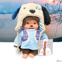 Sekiguchi Monchhichi S Size MCC Plush Animal Cap Beige Dog 240130