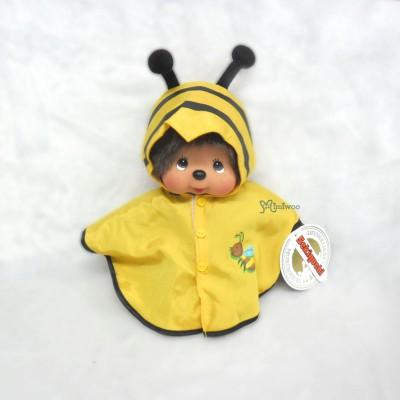 Monchhichi 25cm MCC Poncho deEnjoy Rainy Days Yellow 240860