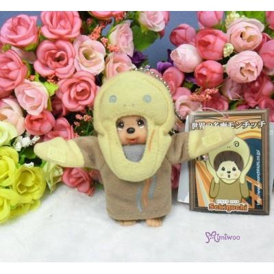 Monchhichi 9.5cm Mascot Keychain - The Scream  世界名畫  呐喊 242430