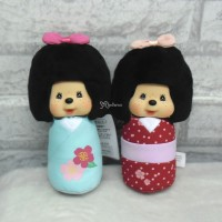 "Monchhichi 7"" Bean Bag Plush MCC Kokeshi Boy & Girl (PAIR) 242481+242498"