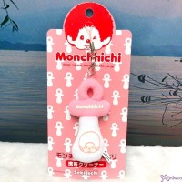 Monchhichi Mini Pacifier 8cm Mascot LCD Monitor Screen MCC Plush Cleaner 242930