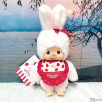 Monchhichi Chimutan I Love Strawberry Bunny S Size Plush 250530